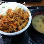 Kashiwaya - キムチ丼650円
