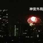 20754200 - 2013/08 たまたま、神宮外苑花火大会
