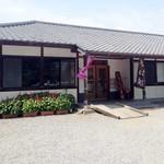 須花坂公園 憩い館 - 2013年8月