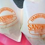 ボンハンバーガー -