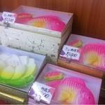 御菓子処 末廣 - 沖縄のお盆でよく供えられます