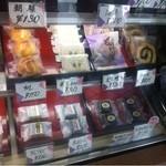 御菓子処 末廣 - 和菓子もある