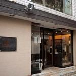 邑 wagashi&cafe - 邑 wagashi&cafe 店の外観