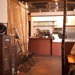邑 wagashi&cafe - 邑 wagashi&cafe 店内