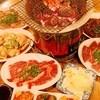 焼肉 リキ - 料理写真:昔ながらの味。ボリュームも満天!