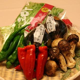 契約農家で栽培された「京野菜」を使用しています。