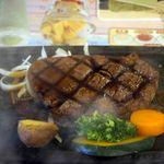 さわやか  - 低温熟成牛肉のステーキ