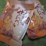 同田貫本舗 - 料理写真: