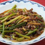 北京 - 牛肉とニンニクの芽炒めは、お食事がすすんで今の季節にぴったりです。1600円