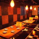 ザザザ食堂 -
