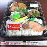 ほっともっと - 料理写真:「竹」幕の内弁当(490円)