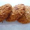 やさい王国 - 料理写真:コロッケ 3個でスーパーで売ってるコロッケ1.5個分くらい