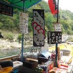琴ケ瀬茶屋 - おお!食べ物いっぱいだ♪