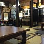 あさひ食堂 -