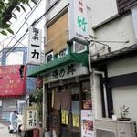 一力 - 2013.08<800円海鮮丼>