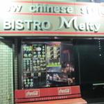 Melty - お店の近景