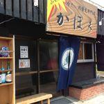 冷たい肉蕎麦専門店かほく - 入口の様子@2013/8