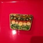 オステリア スゲロ - 夏野菜のゼリー寄せ