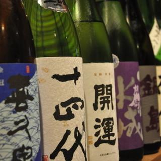 日本酒にこだわりあり!