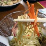 琳 - 冷麺