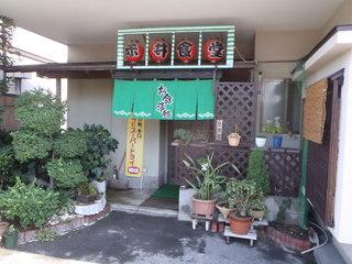 赤井食堂 - 店舗入口