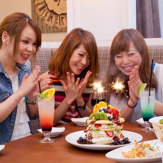 4大特典付き☆パンケーキタワー付誕生日コースが大人気☆