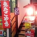 中野ぱらだいす - お店は階段を上がった二階です