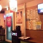 中野ぱらだいす - カラオケは1曲100円です。