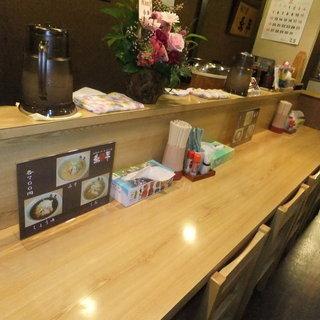 あの名店『糸末』スッキリ感がたまらない王道札幌みそラーメンは当時のファンも初めての方も必食です☆