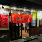 オモニー - いかにも韓国風な入口