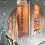 トギヤチョウ酒場 ミツノヤ - 入口外観です