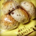 ダンマルシェ - もち大麦の16穀パン