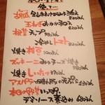 トギヤチョウ酒場 ミツノヤ - 本日の野菜を使ったメニュー
