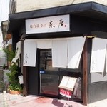 東座 - お店の外観