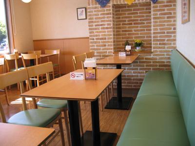 モスバーガー 海南店