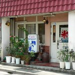 柿乃木カフェレストラン - 夏の日の外観