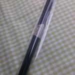 20789393 - 会計の時にいただいた輪島塗のお箸!