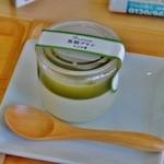 池川茶園 - かぶせ茶プリン