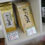 池川茶園 - 本業のお茶