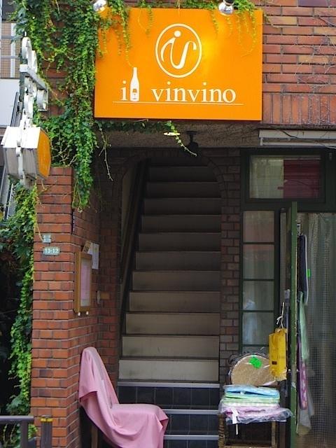 イルバンビーノ 本店 - この階段を昇った二階にあります