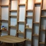和みのひと時 こころ塾 - 小さな小物の個展も開いて頂けるスペースもあります。
