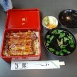 うなぎ鮒一 - うな重竹2,950円(お新香・きも吸付)