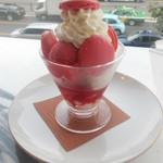 ピエール・エルメ・パリ Aoyama - イスパハンのアイスクリーム