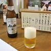 貞寿庵 - ドリンク写真:ビール小瓶(400円)