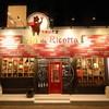 バルde Ricotta - 外観写真:国道41号沿い、黒川のデニーズの向かえに、、