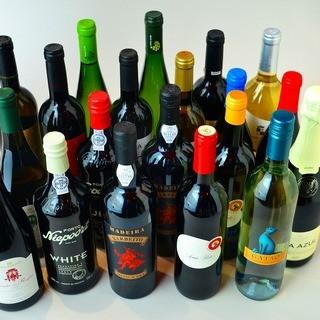 厳選されたポルトガルワイン!