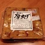勝田豆腐店 - 料理写真:厚揚げ¥188