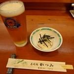 寿司処 かつみ - 料理写真:生ビール