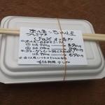 ホルモン専門店 なかみ屋 - 2013.7. クーポン付き♪