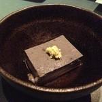20808011 - お通し 胡麻豆腐